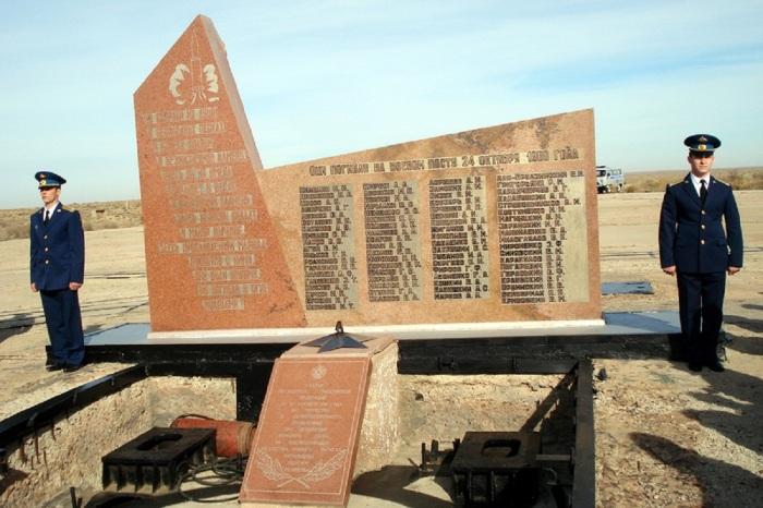 Памятник погибшим. /Фото: 1.bp.blogspot.com