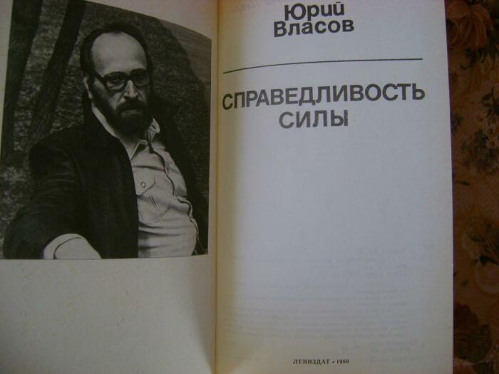 Одна из книг спортсмена. /Фото: static.auction.ru