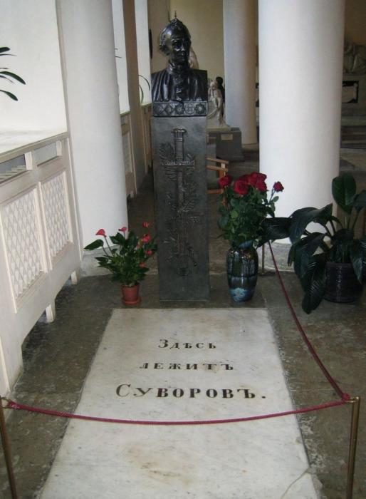 Три слова на могиле Суворова, которые, по легенде, он утвердил при жизни. /Фото: polzam.ru