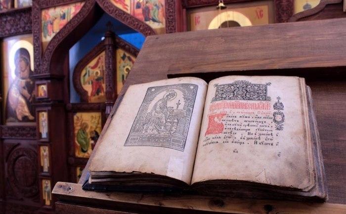 Псалтырь также использовался для гадания. /Фото: proxy.imgsmail.ru
