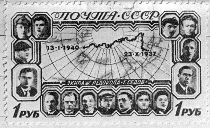 Почтовая марка 1940 года. /Фото: cdn21.img.ria.ru