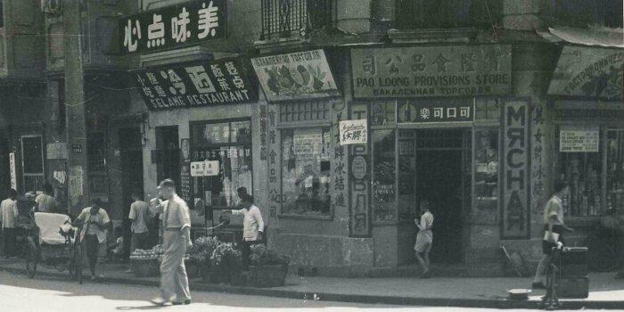 Шанхай 1920-х. /Фото: magazeta.com