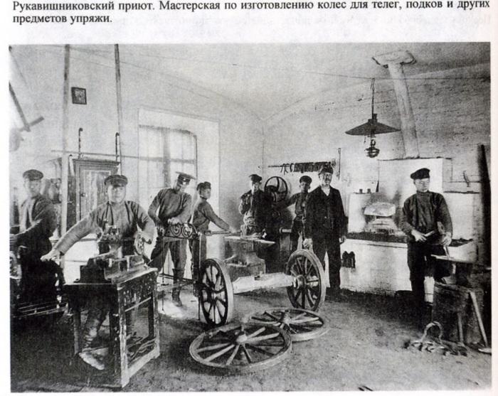 «Рукавишниковский» приют. Мастерская. 1890 год./Фото: c.pastvu.com