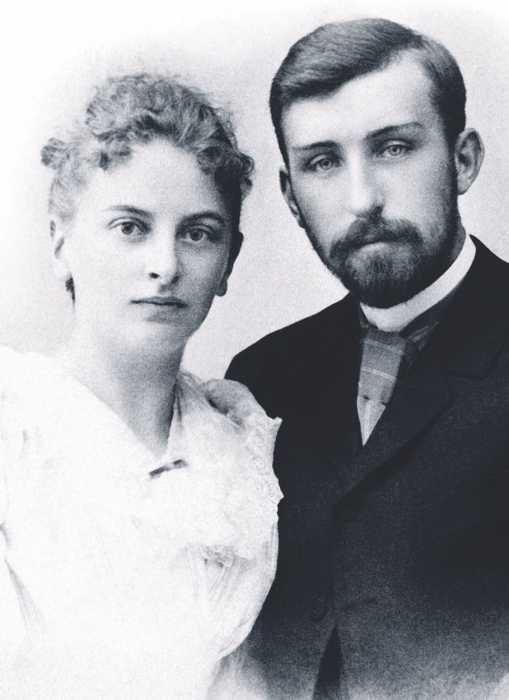Инесса Арманд с мужем Александром Арманд./Фото: kioskplus.ru