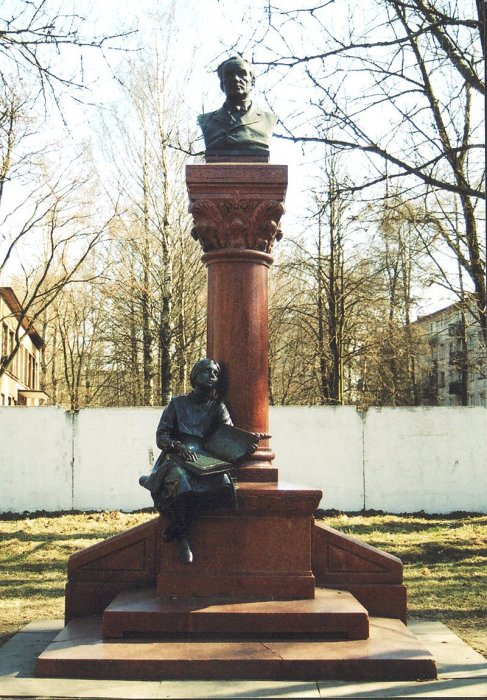 31 октября 1906 года был открыт памятник основателю системы попечения над слепыми в России Константину Карловичу Гроту./Фото: pbs.twimg.com
