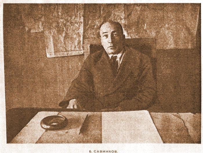 Борис Савинков в начале 1920-х годов./Фото: ldn-knigi.lib.ru