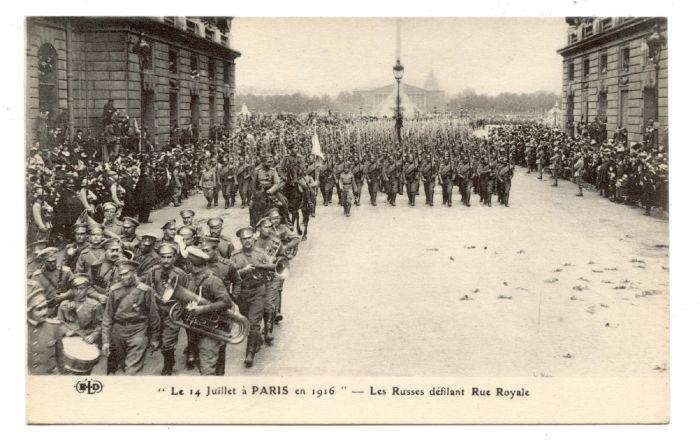 Парад русских войск по Ру Рояль в Париже 14 июля 1916 года. Почтовая открытка./Фото: upload.wikimedia.org