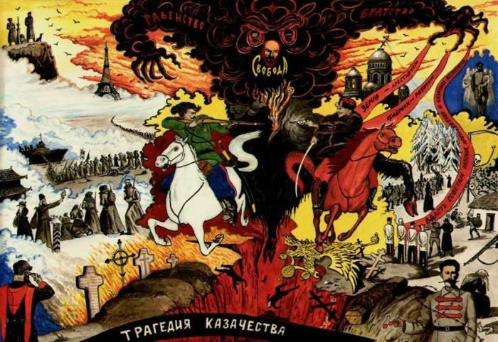 24 января 1919 года считается в казацкой среде днем памяти о геноциде. /Фото: fanparty.ru