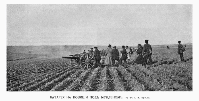 Русская батарея на позиции под Мукденом./Фото: upload.wikimedia.org