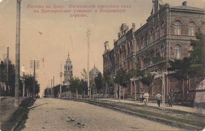 Легендарный Богатяновский спуск. /Фото: ic.pics.livejournal.com