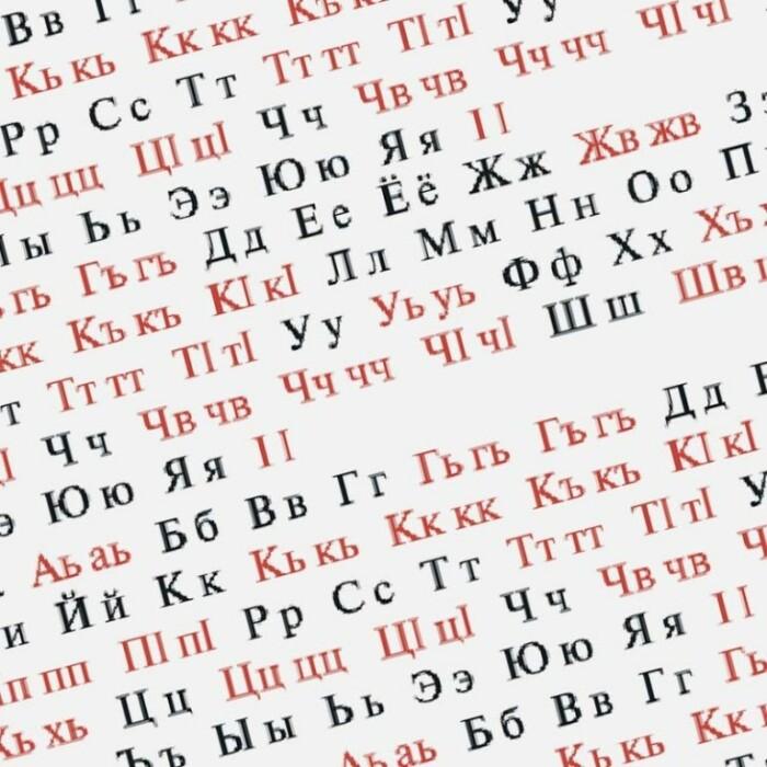 Один из пяти сложнейших языков мира – Табасаранский (Дагестан). /Фото: itd1.mycdn.me