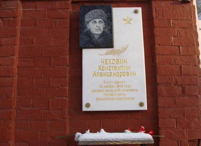 Мемориальная доска на месте взрыва. /Фото: 3.bp.blogspot.com