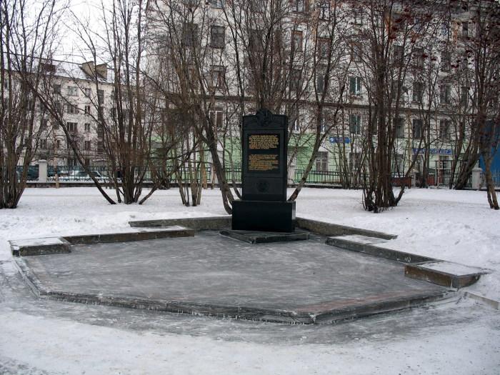Памятник участникам Северных конвоев в Мурманске./Фото: upload.wikimedia.org