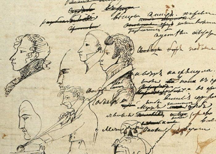 Не щадил свои произведения и Александр Пушкин. /Фото: sobaka.ru