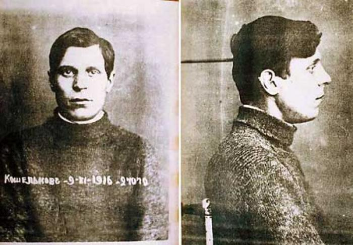 После побега Яшка не стал прятаться на окраинах, а сразу отправился «покорять Москву./Фото: mtdata.ru