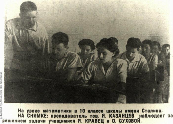 С введением оплаты число старшеклассников значительно уменьшилось. /Фото: img-fotki.yandex.ru