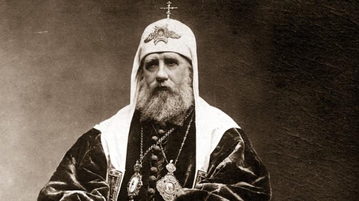 Патриарх Московский Тихон (1865-1925 гг)./Фото: images.stsl.ru