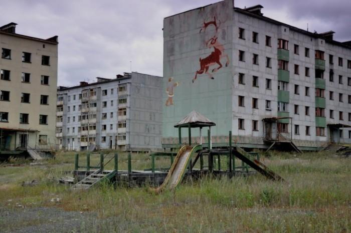 Кадыкчанский «дом с оленями»./Фото: cdn.fishki.net