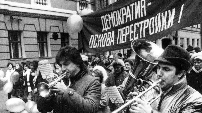 К перестройке привела целая цепочка причин. /Фото: img-fotki.yandex.ru