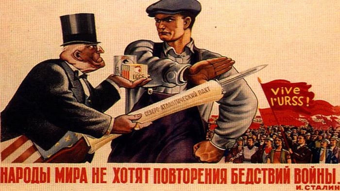 Советский послевоенный плакат./Фото: img.gazeta.ru