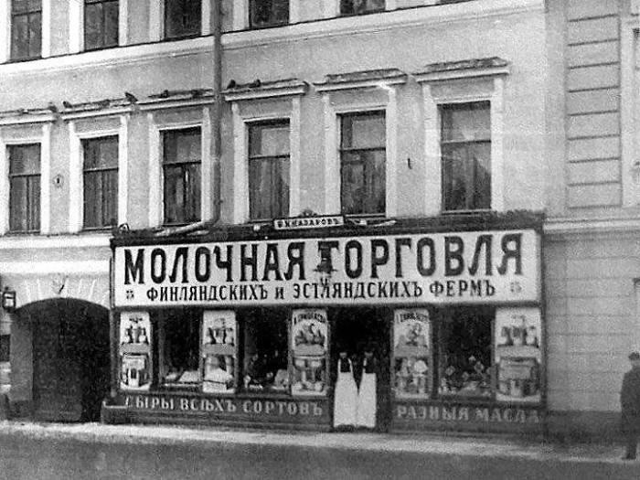 Магазин молочной продукции Александра Чичкина./Фото: nb-forum.ru
