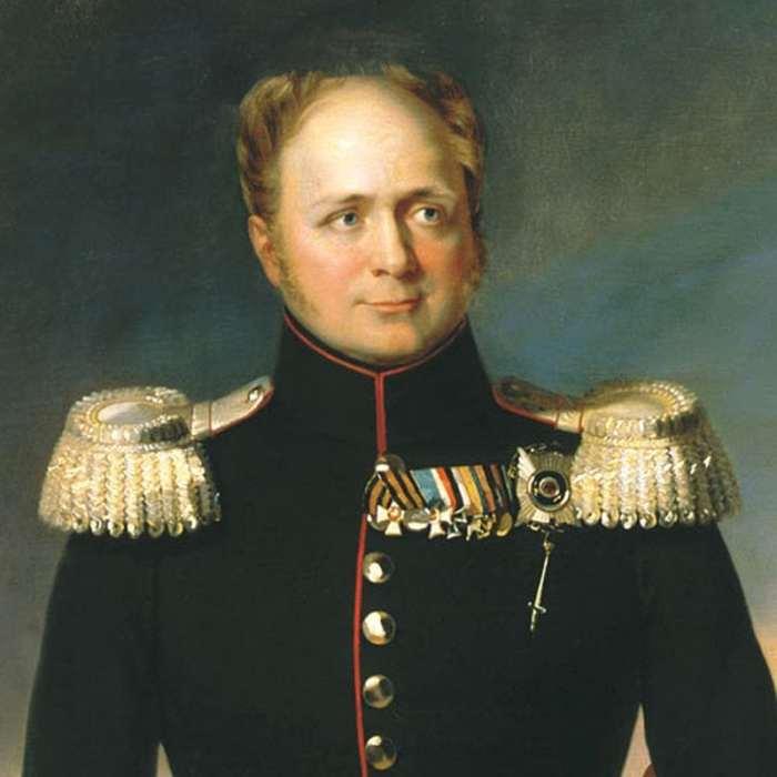 Портрет Александра I./Фото: worldi.ru