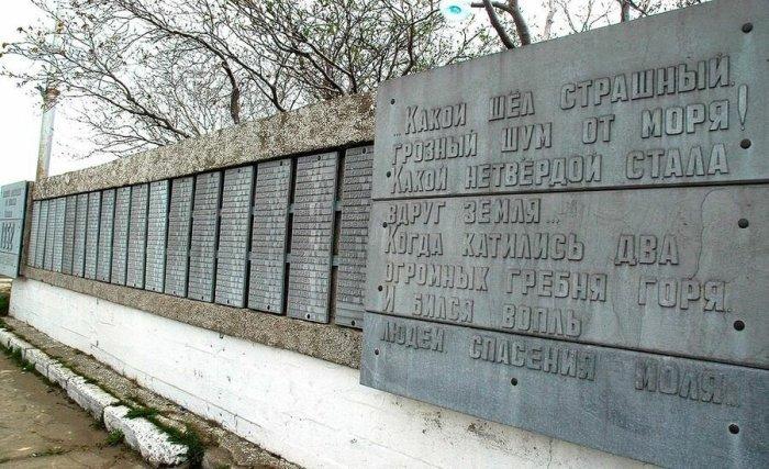 Памятник погибшим в Северо-Курильске./Фото: cdn.net