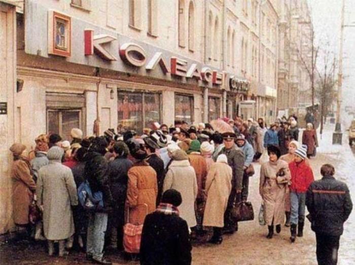 Продукты в ССР были дефицитом, потому за ними выстраивались очереди. /Фото: risovach.ru