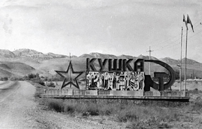 Поселок Кушка времен СССР. /Фото: miro.medium.com