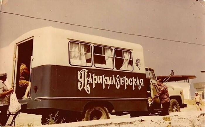 Передвижная парикмахерская 60-х. /Фото: im0-tub-ua.yandex.net