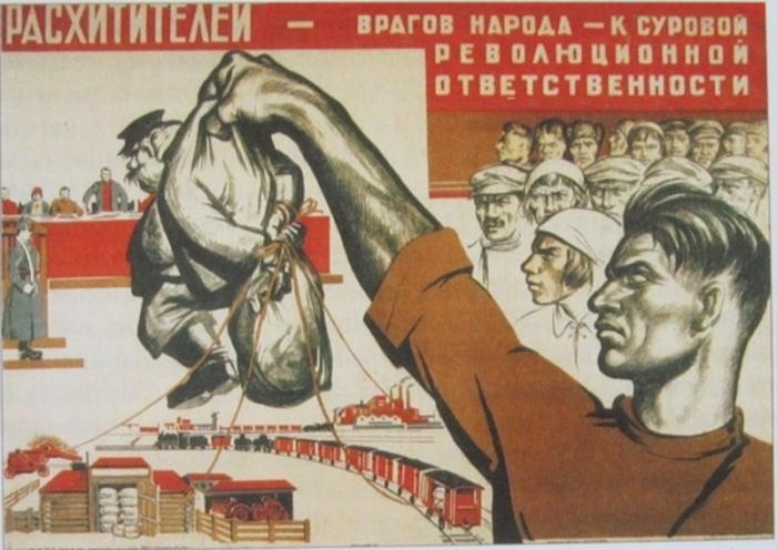 К июню 1933 года количество хищений на транспорте снизилось почти в четыре раза, резкое снижение было зафиксировано и в колхозах и кооперативах./Фото: cont.ws