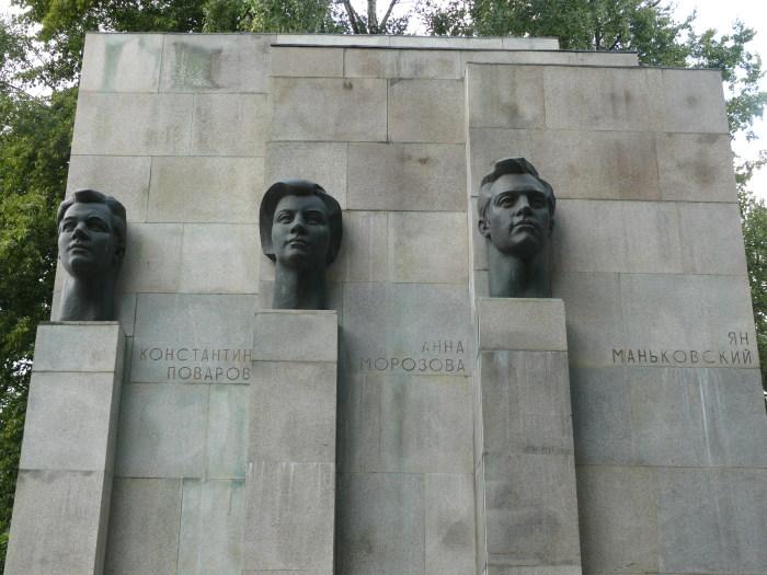 Памятник советско-польско-чехословацкому подполью./Фото: upload.wikimedia.org