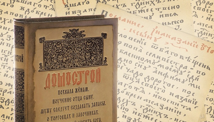 Почему жить по правилам русского «Домостроя» для мужчин было тяжелее, чем для женщин