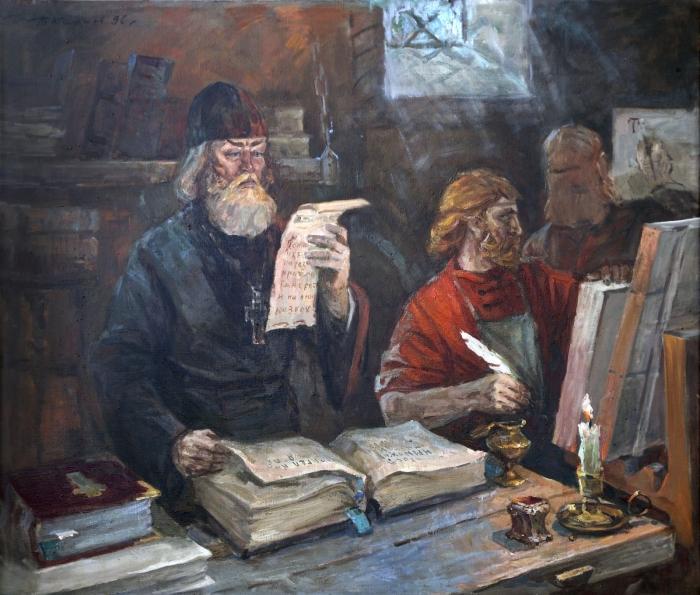Монахи на Руси переводили медицинские книги. /Фото: кострома100.рф