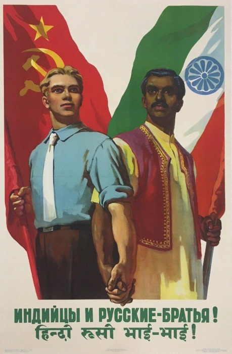 Соколенко бежал через братскую Индию, подхватив гепатит. /Фото: pbs.twimg.com