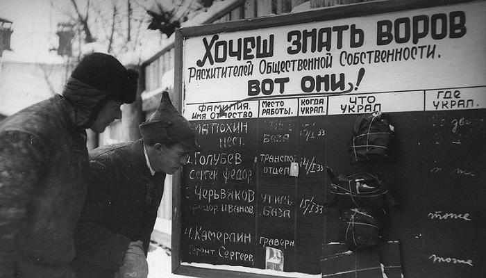 """""""Хищники арестованы"""""""