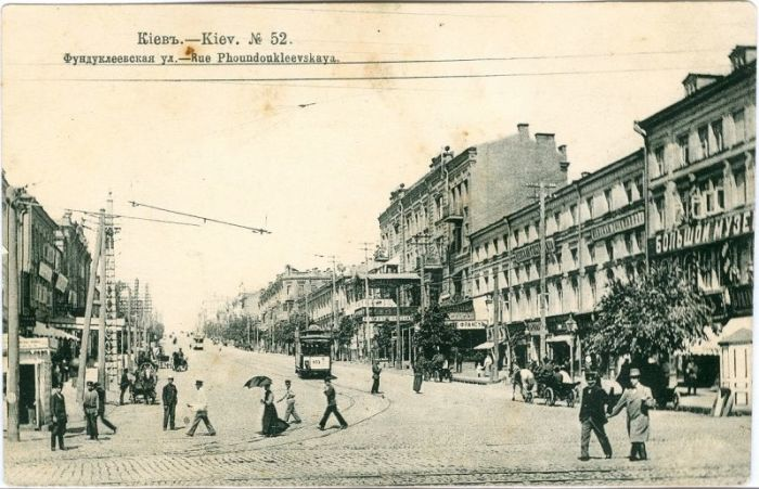 Фундуклей преображал улицы Киева за свой счет. /Фото: odnarodyna.org