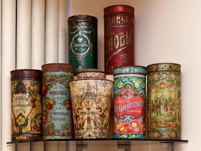 Упаковка от шоколада «Абрикосов». /Фото: mtdata.ru