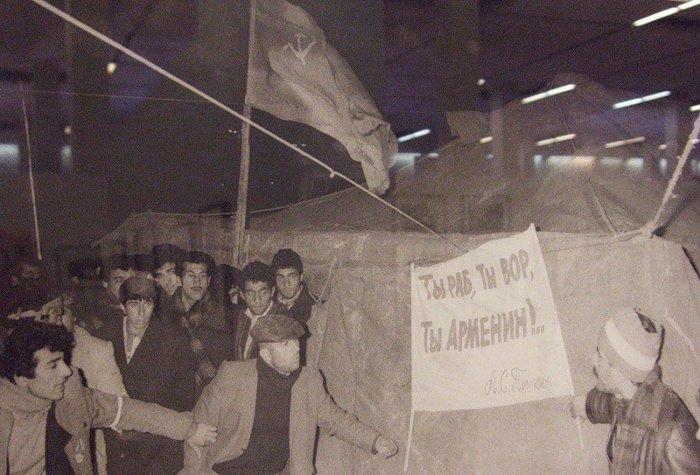 националистический плакат