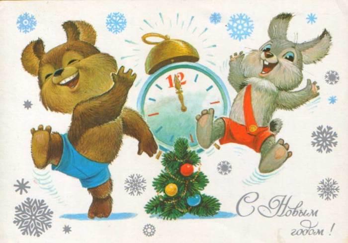 Советская новогодняя открытка./Фото: windoworld.ru