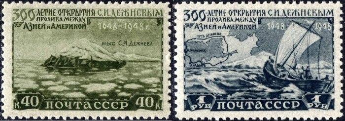 Дежневские паруса на марках./Фото: sailngstamps.ru