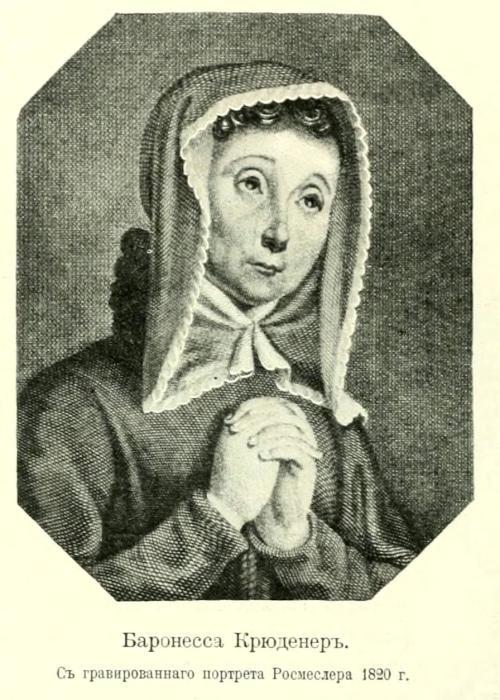 Баронесса фон Крюденер в 1820 году.