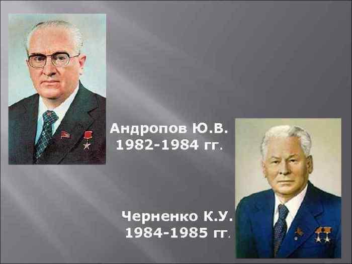 В Кремле работа слишком тяжела./Фото: present5.com