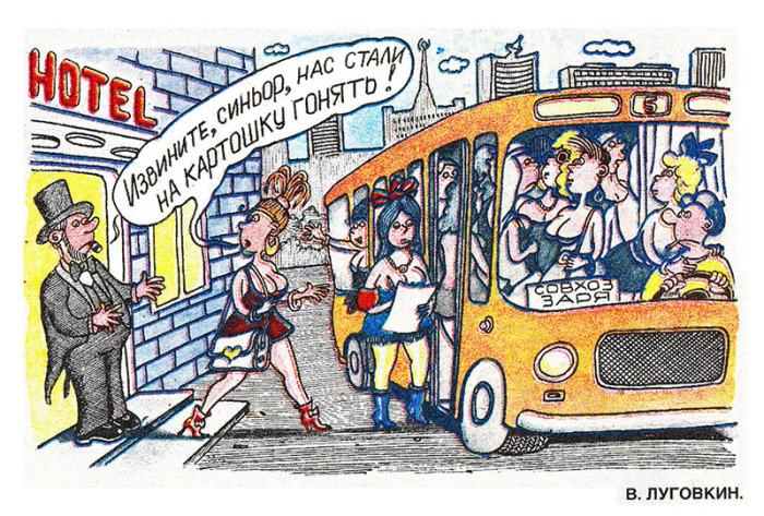 Советские путаны - самые сознательные в мире./Фото: novostivmire.com
