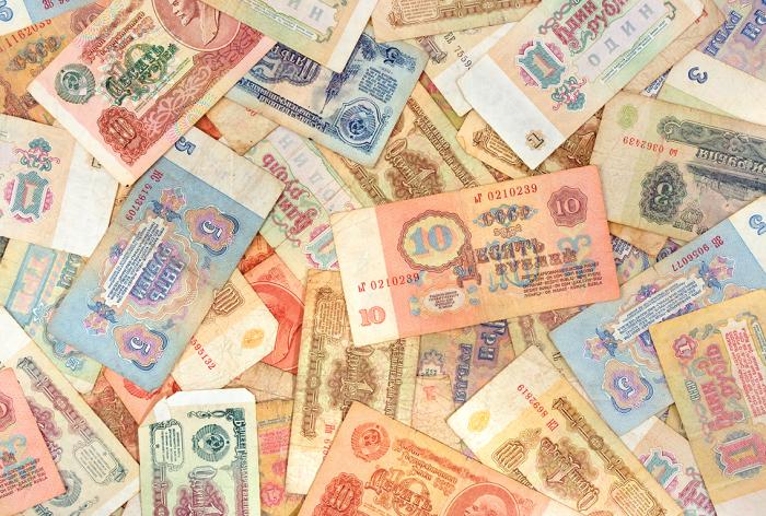 Советские деньги./Фото: esteza.ru