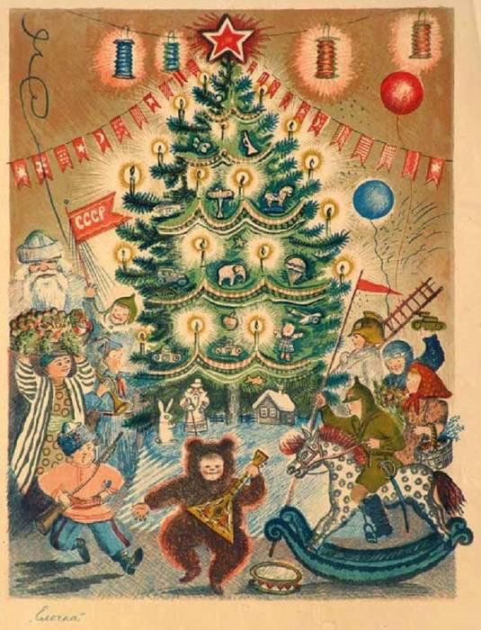 Новый год в СССР. Открытка./Фото: f19.ifotki.info