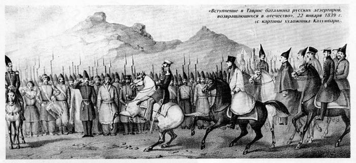 Возвращающиеся дезертиры./Фото: upload.wikimedia.org