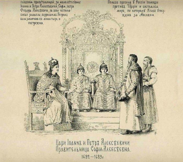 Рисунок В. П. Верещагина из альбома «История Государства Российского в изображениях Державных его Правителей». 1890 год.