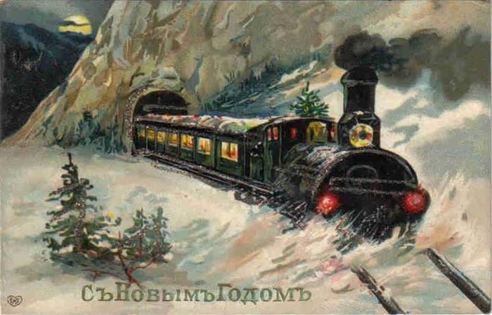 А. Н. Бенуа. Новогодняя открытка. Конец XIX — начало XX века.