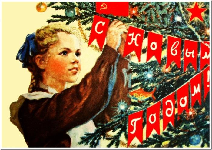 Советская открытка. 1950-е годы.
